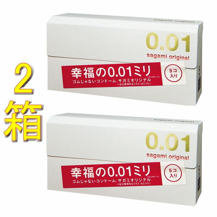 ★2箱セット:送料無料★【サガミオリジナル 001 コンドーム 5個入】 sagami original 0.01  02P19Jun15