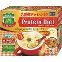 【訳あり:送料無料】DHC プロティンダイエット スープパスタ 7袋入