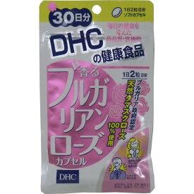 【DHC 香るブルガリアンローズカプセル】60粒 30日分/コンビニでおなじみのDHCから発売されたブレスケア香るローズカプセル