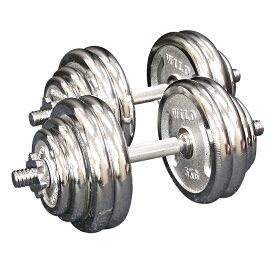 クロームダンベルセット60kg[Slim Fit スリムフィット] 送料無料
