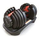 アジャスタブルダンベル24kg 2本(両手)[WILD FIT ワイルドフィット]送料無料 ダンベル ウエイト トレーニング 筋トレ