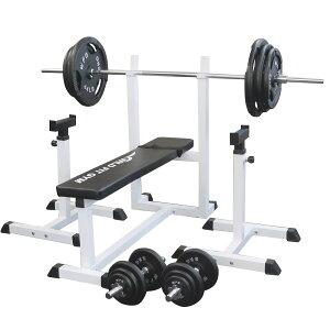 《パッドプレゼント中》トレーニングジムセット アイアン 140kg[Slim Fit スリムフィット] 送料無料 バーベル ダンベル ベンチプレス トレーニング器具 自宅 大胸筋