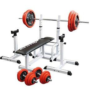 《パッドプレゼント中》フォールディングジムセット 赤ラバー 140kg[Slim Fit スリムフィット] 送料無料 バーベル ダンベル ベンチプレス トレーニング ウエイト プレート 大胸筋 腹筋 上腕筋