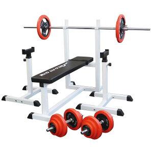 《パッドプレゼント中》トレーニングジムセット 赤ラバー 70kg[Slim Fit スリムフィット] 送料無料 バーベル ダンベル ベンチプレス トレーニング器具 自宅 大胸筋 腹筋 上腕筋