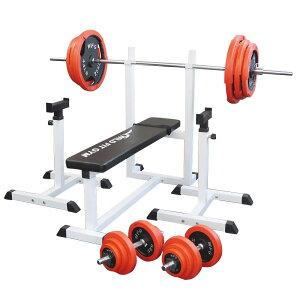 《パッドプレゼント中》トレーニングジムセット 赤ラバー 140kg[Slim Fit スリムフィット] 送料無料 バーベル ダンベル ベンチプレス トレーニング器具 自宅 大胸筋 腹筋 上腕筋