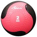 メディシンボール ピンク 2kg[Slim Fit Gym スリムフィット]送料無料 筋トレ トレーニング 腹筋 側筋 サーキットトレ…