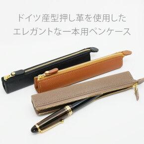 NCファスナーペンケースミニ【ネコポス・レターパック不可】