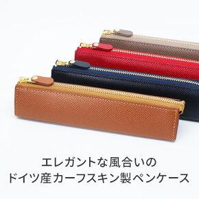 【送料無料】NCファスナーペンケース【メール便不可】