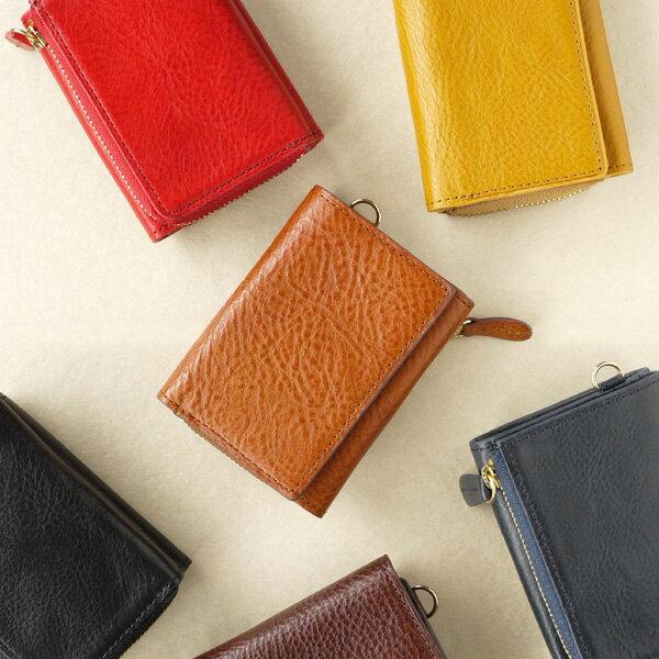【送料無料/名入れ可:】AZ 三つ折り財布【メール便不可】