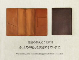 【お名入れ無料フェア】AZ 両ポケット文庫判ブックカバー【送料無料/名入れ可/メール便不可】