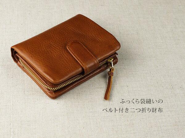 【送料無料/名入れ可:】AZ ベルト付き二つ折り財布【メール便不可】