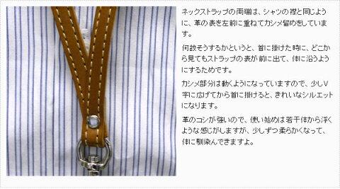 BTIDストラップ【送料無料/名入れ可/メール便不可】