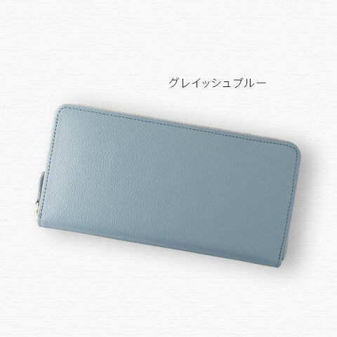 FGラウンドジップウォレット【送料無料/メール便不可】