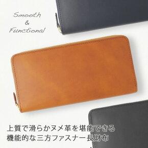 【送料無料】LCラウンドファスナー長財布【メール便不可】
