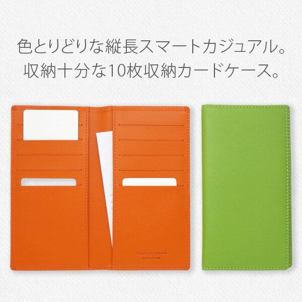 【送料無料/名入れ可:】ノワール 二つ折りカードケース【メール便不可】