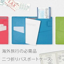 ノワール パスポートケース【名入れ可/メール便不可】