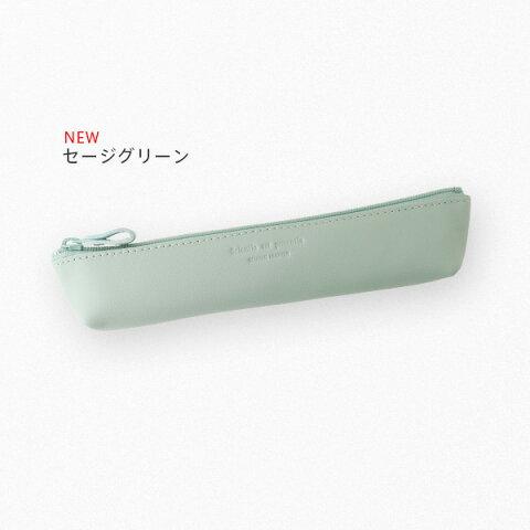 ノワールプチペンケース【メール便可/名入れ可】