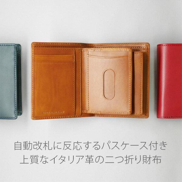 【送料無料/名入れ可:】Rio N4中仕切り財布【メール便不可】