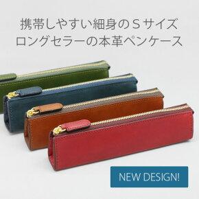 【名入れ可】RioファスナーペンケースS【メール便不可】