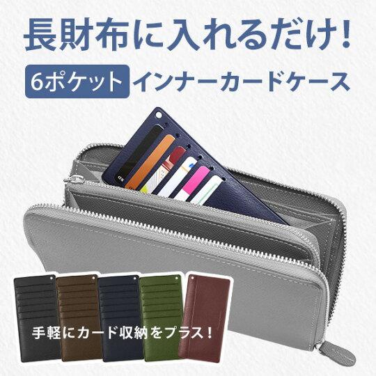 【ネコポス可】SPCカードケース