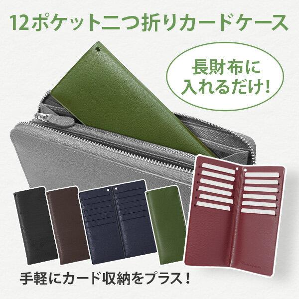 【メール便可】SPC 二つ折りカードケース