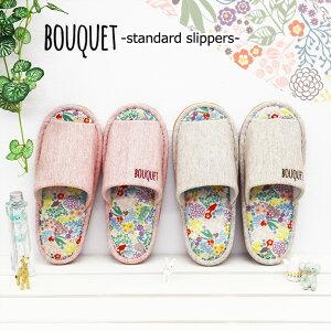 BOUQUETブーケ北欧オリジナルプリント使いやすいスタンダードスリッパオクムラスリッパルームシューズお洒落おしゃれslippersおしゃれスリッパ来客用スリッパスリッパヒール来客用slippers
