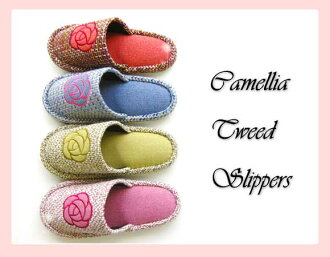 Sold sold so far! Camelia Tweed outside sewn slippers slippers slippers for guests dressing room shoes stylish