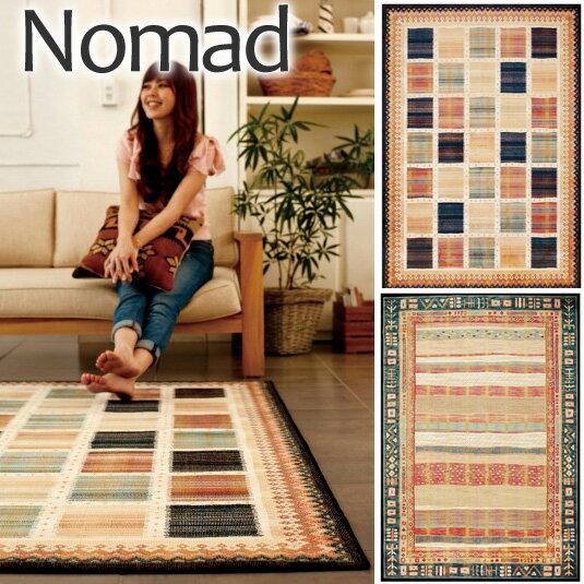 ラグ カーペット ラグマット 北欧 キリム シャギーラグ rug モダン じゅうたん 絨毯 Nomad ノマド 135cmx195cm