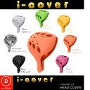 i-cover アイカバー EVA ヘッドカバー ドライバー用