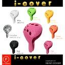 i-cover アイカバー EVA ヘッドカバー フェアウェイウッド用