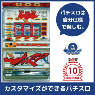二手的弹珠机主机pegasasuwapu G|放心的保障/维修完成,是超过30,000日元并且全国家庭事情沟主机