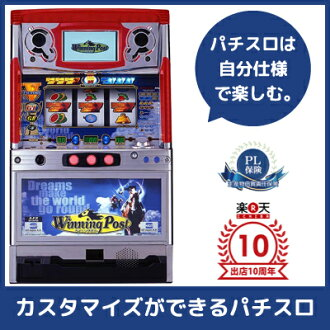 Used slot machine winning post | peace security and development have been nationwide home slot machine 05P05Sep15 with over 30000 JPY