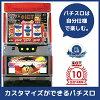 [Used real slot machine-purchase guaranteed] Super egg [medal set of 500-used real slot machine-home]