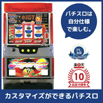 [Used real slot machine-purchase guaranteed] Super egg [medal set of 500-used real slot machine-home]