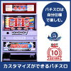 Used slot real Beach girls | peace security and development have been nationwide home slot real 02P09Jan16 with more than 30000 Yen