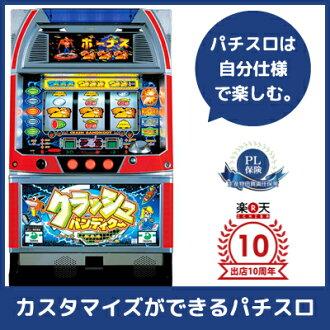 二手的弹珠机主机系统瘫痪·bandiku|放心的保障/维修完成,是超过30,000日元并且全国家庭事情沟主机