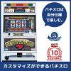 二手的弹珠机主机七联赛 放心的保障/维修完成,是超过30,000日元并且全国家庭事情沟主机
