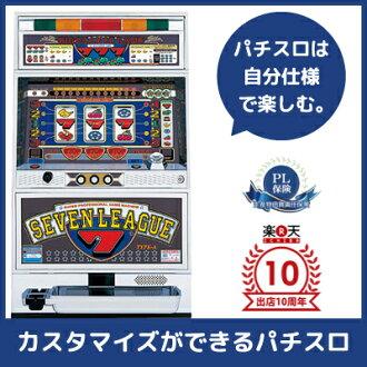 二手的弹珠机主机七联赛|放心的保障/维修完成,是超过30,000日元并且全国家庭事情沟主机