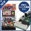 Used slot real doronjo NI Omakase | coin-free machine set | peace security and development have been nationwide home slot real is more than 30000 Yen