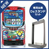 [Used real slot machine-purchase guaranteed] hard-boiled 2 [medal set-used real slot machine-home]