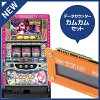 [Used real slot machine | purchase guaranteed] Cinderella blade [cam set | used real slot machine | home]