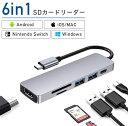 USB Type-C ハブ 6in1 SDカードリーダー HDMI ポート 4K USB 3.0 PD対応 Macbook Android iPad ノートパソコン Window…