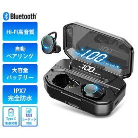 ワイヤレスイヤホン bluetooth 両耳 片耳 SHIROWA ブルートゥース イヤホン iPhone カナル型 ワイヤレス 高音質 防水 IPX7 USB Type-C 充電 自動ペアリング ACC コーデック Siri 通話 長時間 音量調整 マイク 内蔵 Android iOS 対応 1年保証 送料無料