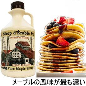 オーガニック ベリーダーク(ストロングテイスト) 1L(1320g)  グレードA ピュアメープルシロップ メープルの風味が最も濃厚なタイプです。化学肥料不使用。送料無料 (沖縄、北海道を除く)