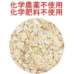 プレミアムブレンド4 オートミール プラス 大麦フレーク、小麦フレーク、ライ麦フレーク 2KGすべての原料について オーガニック認定は有機JASではなくアメリカOTCO認定品