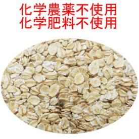 送料無料 新製品 プレミアムブレンド2 オートミール プラス 大麦フレーク 2KGすべての原料について オーガニック認定は有機JASではなくアメリカOTCO認定品