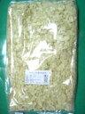 ●有機栽培 スライスアーモンド ●1kg 有機JAS認定品 商品取り寄せのため、在庫確認後ご連絡いたします。長期欠品の際はキャンセルさせていただく場合がございます。  (メール便不可)