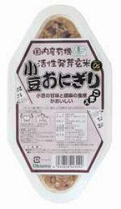 ★3ケース特価・小豆おにぎり (ごま入り) 有機活性発芽玄米(国産) 180g(90g×2)×12  3ケース商品取り寄せのため、在庫確認後ご連絡いたします。長期欠品の際はキャンセルさせていただく