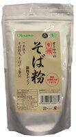 送料無料 有機JAS認定品 無漂白無添加 福島県産 有機そば粉 (300g袋×30) 商品取り寄せのため、在庫確認後ご連絡いたします。長期欠品の際はキャンセルさせていただく場合がございます。