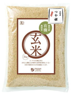 山形産 29年度産 有機玄米(つや姫) 2kg×10 商品取り寄せのため、在庫確認後ご連絡いたします。長期欠品の際はキャンセルさせていただく場合がございます。